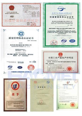 Haomei Certificate