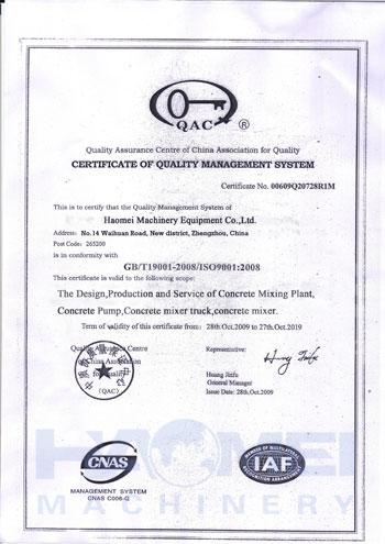 Haomei ISO9001-2008 Certificate